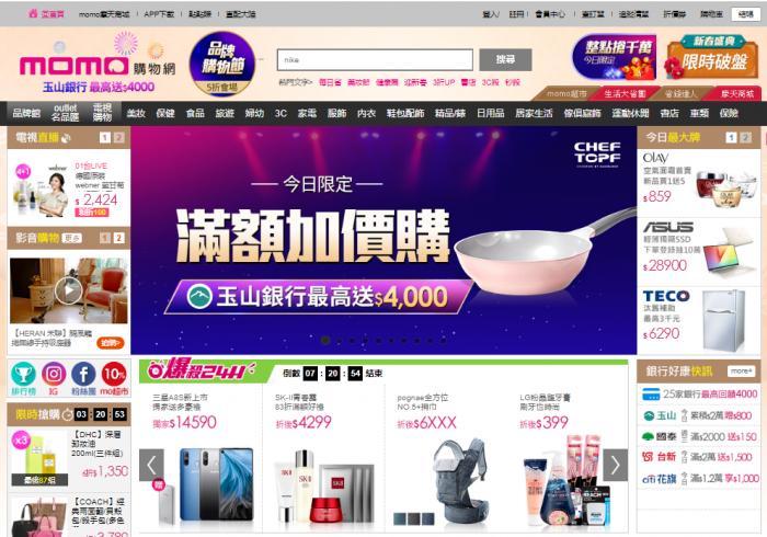 台湾Momo网购网