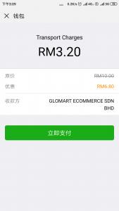 立扣RM6.80